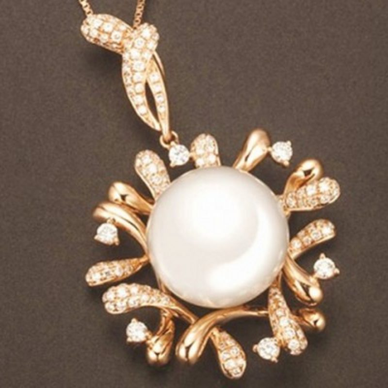 White South Sea Pearl Pendant